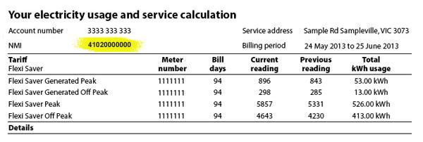 meter serial number format